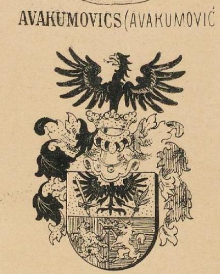 Avakumovics Coat of Arms / Family Crest 0