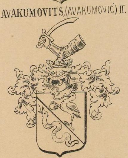 Avakumovics Coat of Arms / Family Crest 1
