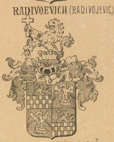 Radivoevich Coat of Arms / Family Crest 0