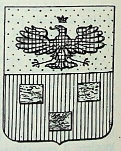Quadrio Coat of Arms / Family Crest 2