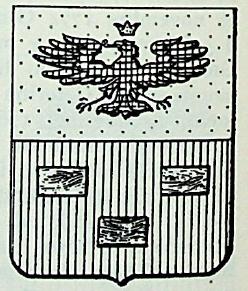Quadrio Coat of Arms / Family Crest 4