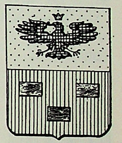 Quadrio Coat of Arms / Family Crest 6