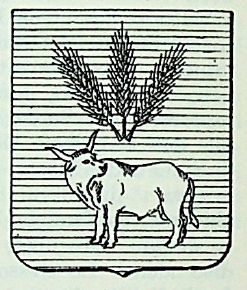 Quinto Coat of Arms / Family Crest 0