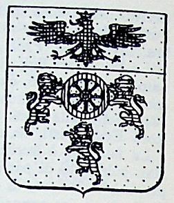 Ugurgieri Coat of Arms / Family Crest 0