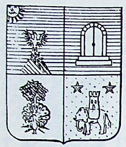 Uras Coat of Arms / Family Crest 1