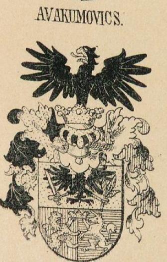 Avakumovics Coat of Arms / Family Crest 2