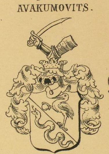 Avakumovits Coat of Arms / Family Crest 0