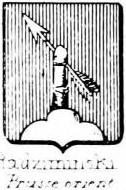 Radziminski Coat of Arms / Family Crest 2